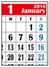 カレンダー2016年1月