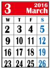 カレンダー2016年3月