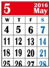 カレンダー2016年5月