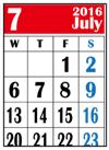 カレンダー2016年7月