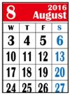 カレンダー2016年8月