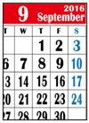 カレンダー2016年9月
