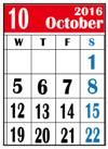 カレンダー2016年10月