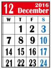 カレンダー2016年12月